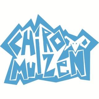 Chiro Muizen